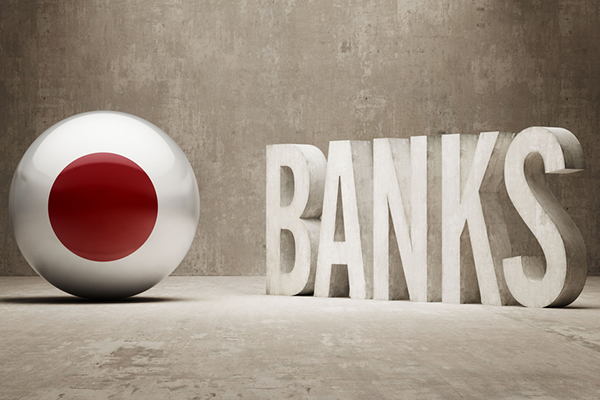 Japanese bank passes £0.5bn in housing deals