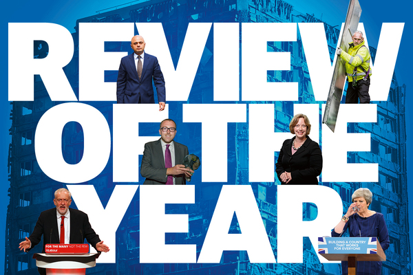 Review of the year 2017