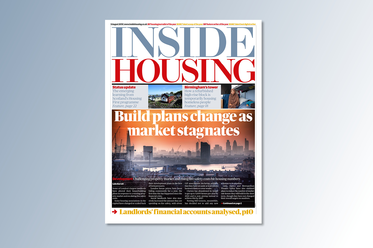 9 August digital edition of Inside Housing out now