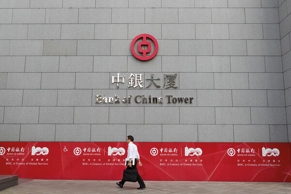 Bank of China launches into UK social housing