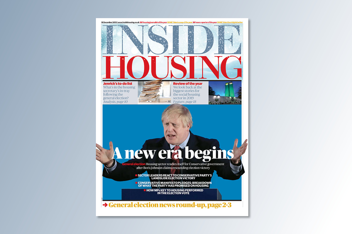 18 December digital edition of Inside Housing out now