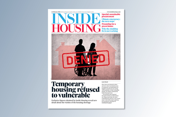 21 February digital edition of Inside Housing out now