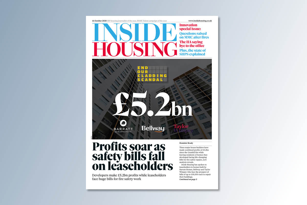 16 October digital edition of Inside Housing out now