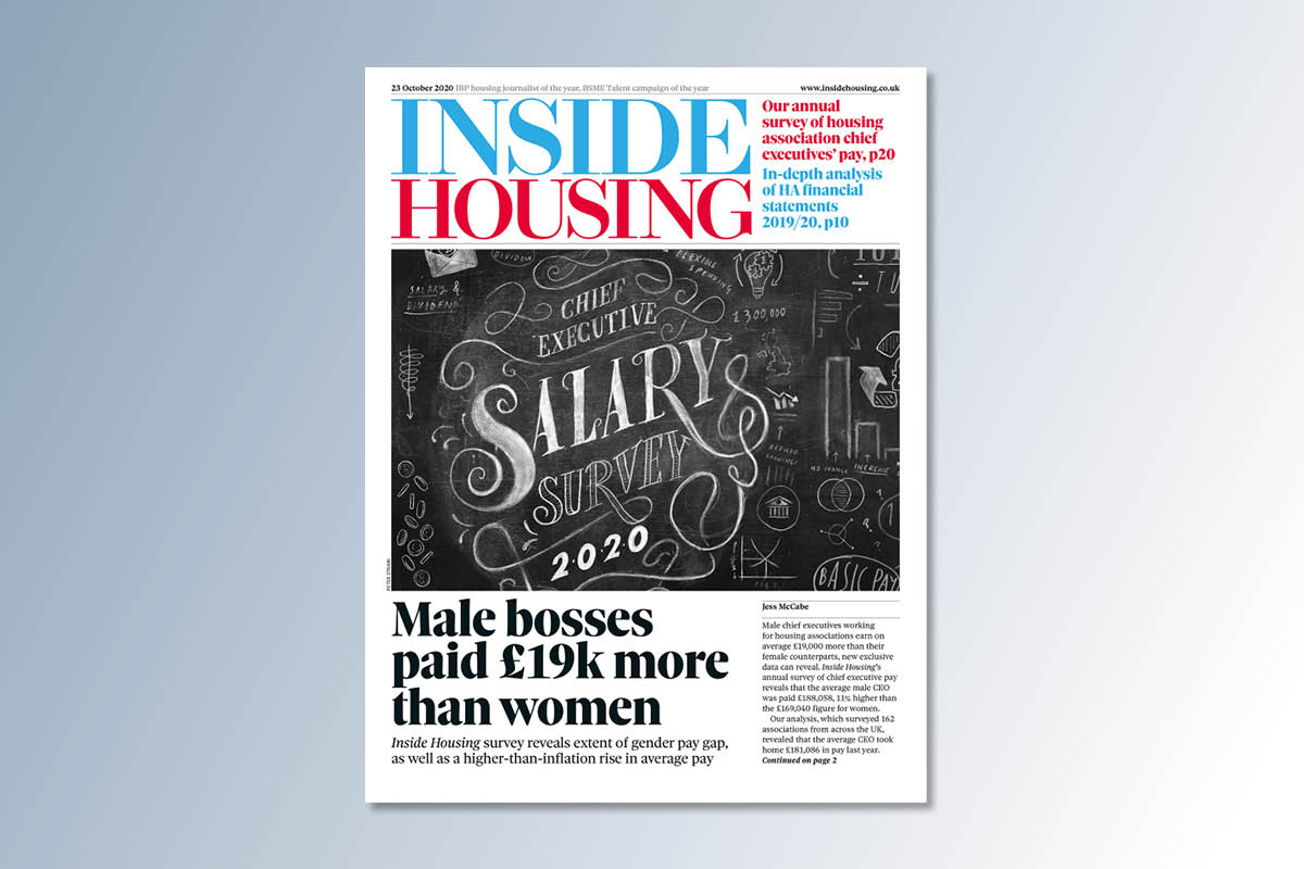 23 October digital edition of Inside Housing out now